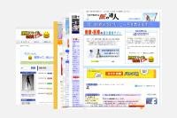 医療情報サイト